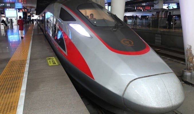 Çin'in İlk Özel Hızlı Tren Projesine 4 Milyar Dolarlık Finansman